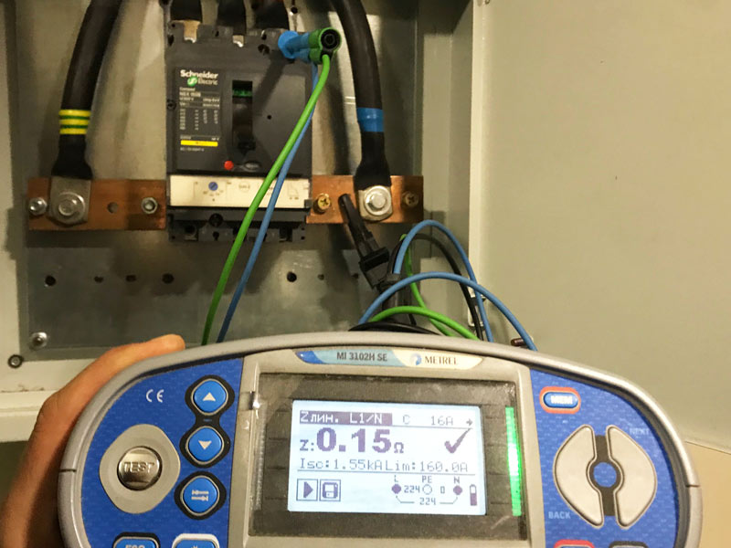 измерение сопротивления цепи фаза-нуль