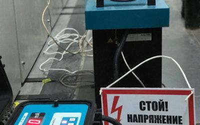 Как испытывать силовые кабели СПЭ?
